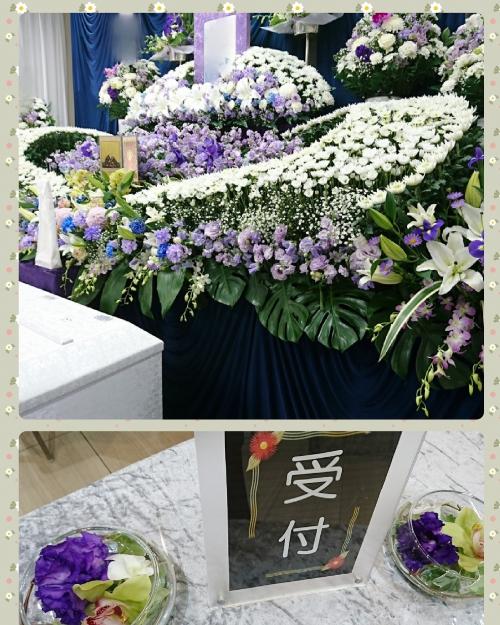 花祭壇の威力