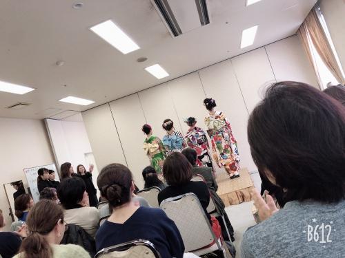花粧会*☆