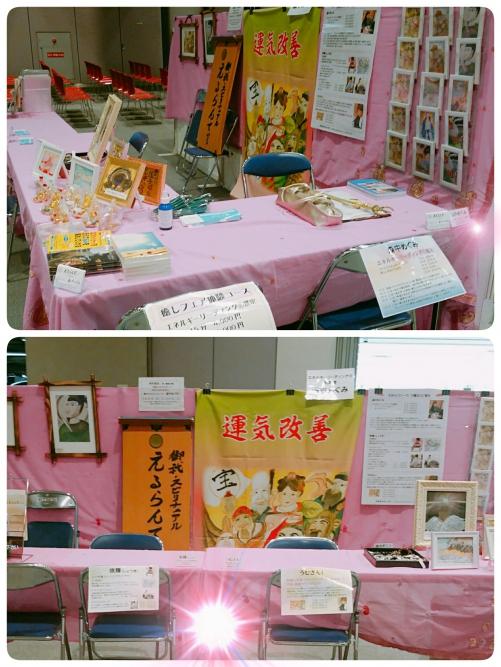 大阪フェアお待ちしています!