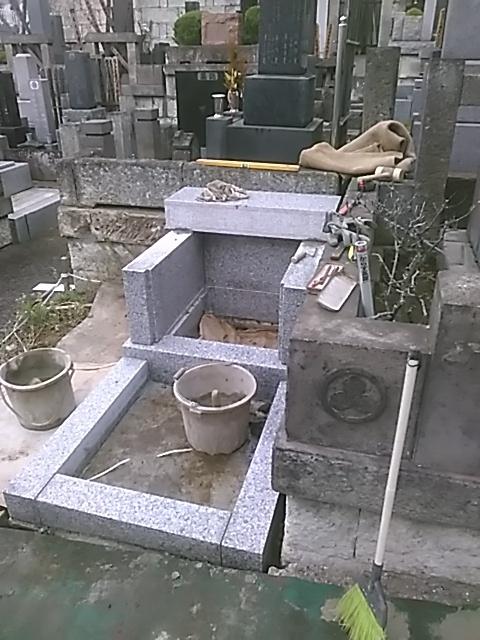久保山、新墓地N様