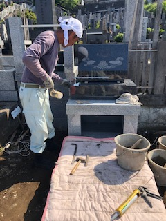 k53区「K」様 久保山墓地