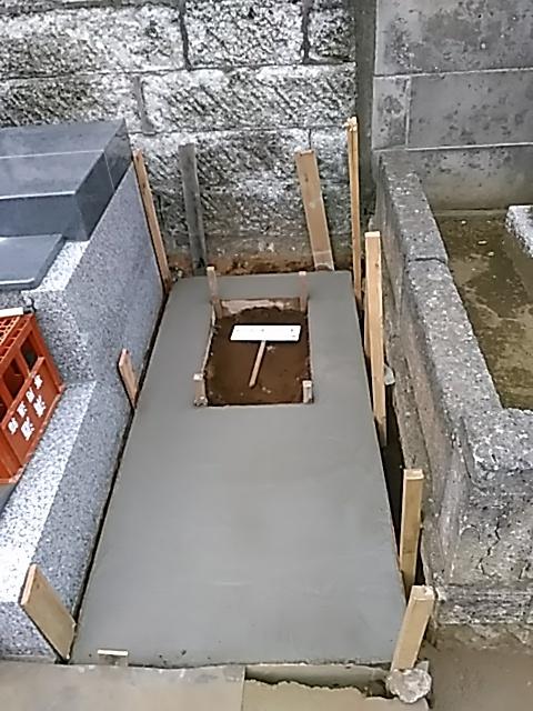 久保山新墓地S様