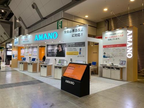 HR EXPO 2019ブース制作