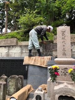 戸塚 蔵田寺