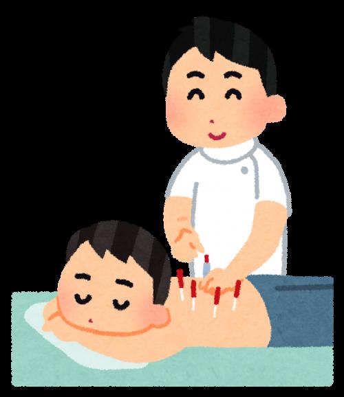 訪問鍼灸&整体、始めます!