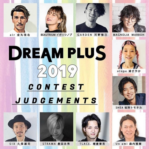 °+*DREAM Plus2019*+°