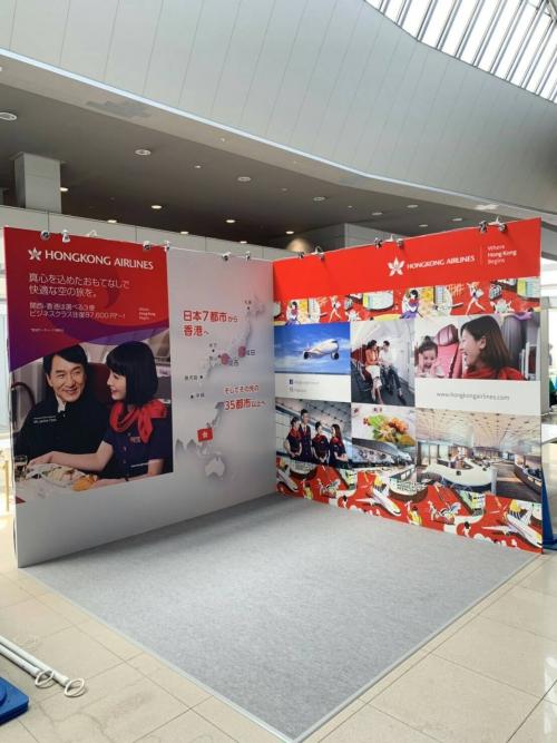 関西国際空港でも設営致します!