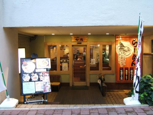 たまプラーザ店は8月25日で一旦閉店をいたします。