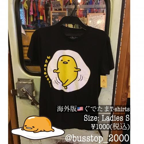 海外版ぐでたまT-shirts入荷です!