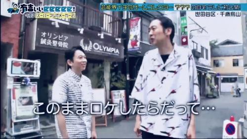 テレビ東京・有吉ぃぃeeeee!にて千歳烏山が紹介されました