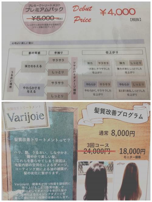 ☆10.11月キャンペーン情報☆