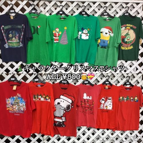 キャラクタークリスマスTシャツお安いですよ❤︎