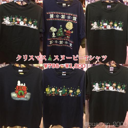 クリスマススヌーピーTシャツ入荷です!