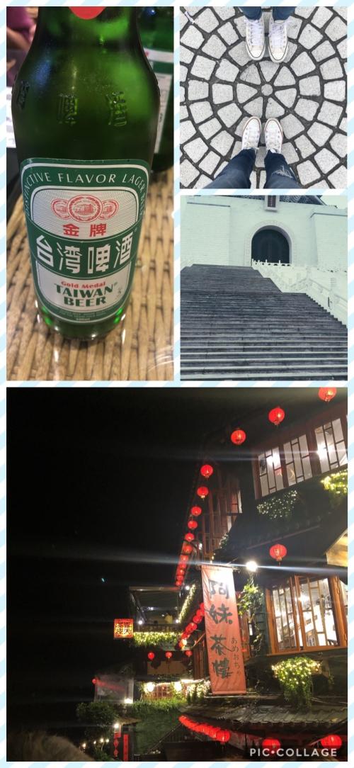 台湾行ってきました☆