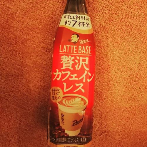 コーヒー好きの方に、オススメアイテム(*^^*)