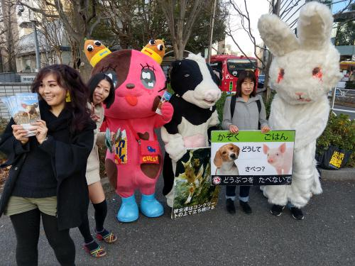 March for Animals♡ とか