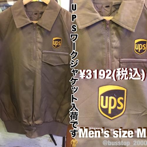 UPSのワークジャケットMサイズ入荷です!
