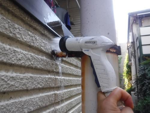 世田谷区北沢で雨漏り調査を実施しました!