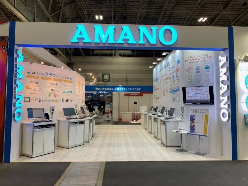 名古屋HR EXPO 2020