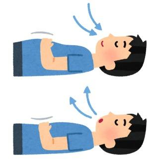 ストレッチする時意識する簡単呼吸