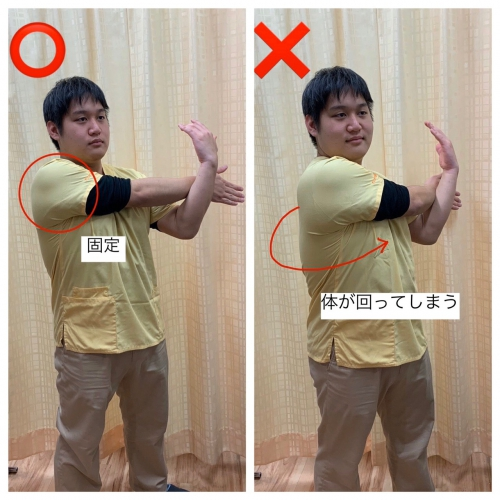 肩こり腰痛、免疫力向上ストレッチはオリンピア鍼灸整骨院