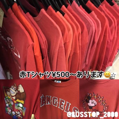 赤Tシャツ¥500〜あります!