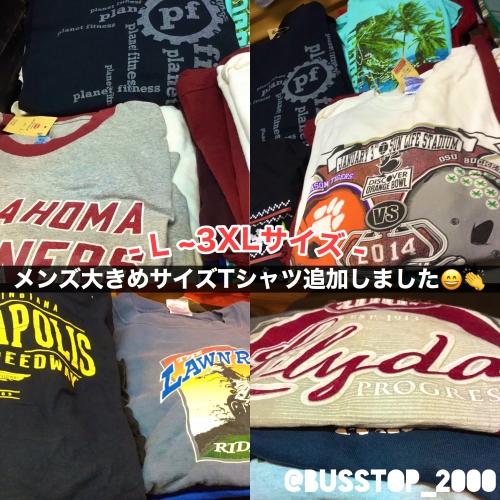 メンズ大きなTシャツコーナー商品追加しました!
