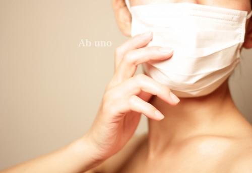 【マスクでお肌荒れてませんか?】