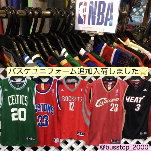NBAのバスケユニフォーム追加入荷しました!