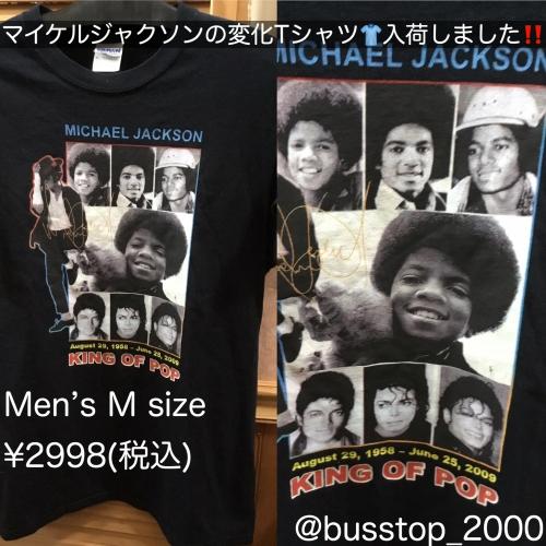 マイケルジャクソンの変化Tシャツ入荷しました!