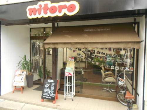 nitoroのコロナ対策のお知らせ