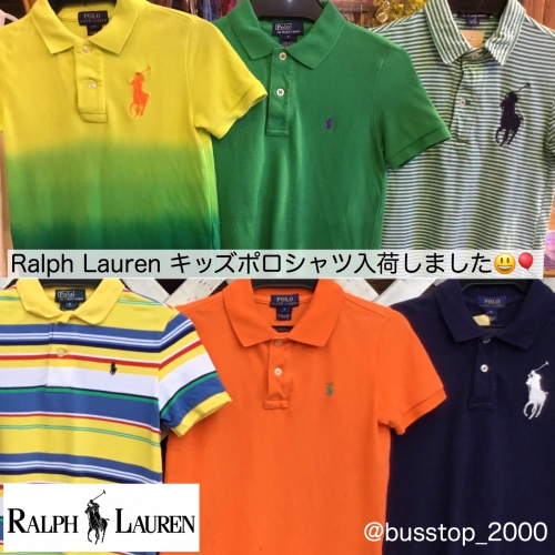 Ralph Lauren キッズポロシャツ入荷しています‼︎