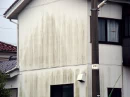 藤沢市にて外壁のリフォームはマルセイテックへお任せください