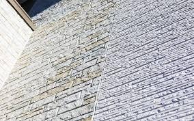 相模原市にておしゃれな外壁サイディングは弊社へご相談を