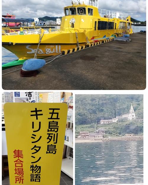 五島列島福江