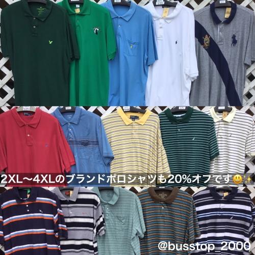 2XL〜4XL半袖ブランドホロシャツも20%オフです!