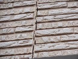 相模原市にて外壁シーリング工事のご相談はマルセイテックへ!