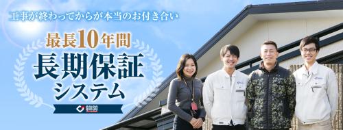 【横浜市】屋根カバー工法は長期保証のマルセイテックへ