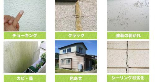 大和市で安くて高品質な外壁塗装はマルセイテックへ