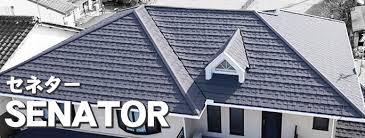 旭区での屋根工事は施工実績多数のマルセイテックへ!