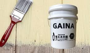 【青葉区】遮熱塗料の外壁塗装はマルセイテックがおすすめ!