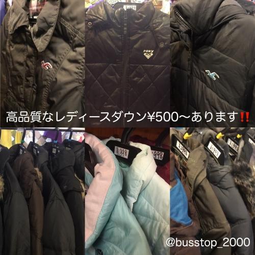 高品質なレディースダウン¥500〜あります!