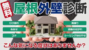 瀬谷区にて外壁塗装の工事は丁寧施工で安心の弊社へ!