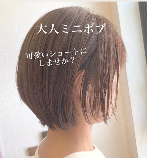 大人ミニボブ 可愛いショートヘア [調布/国領]