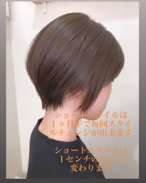 秋のショートヘア [調布/国領]