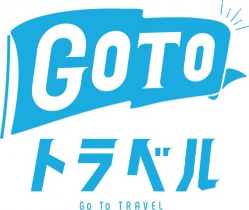 GOTOトラベル事業開始!!コロナ対策頑張ってます!