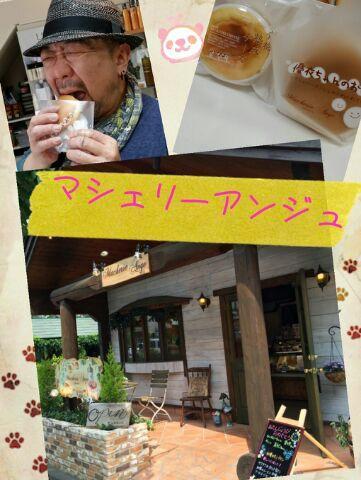 3時…前のおやつd(⌒ー⌒)!